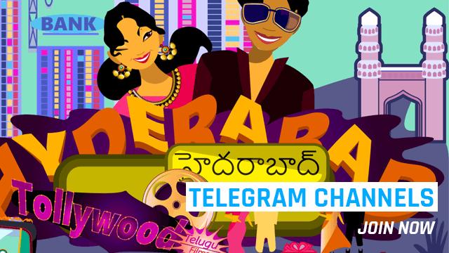 Telegram Telugu Movie Channels