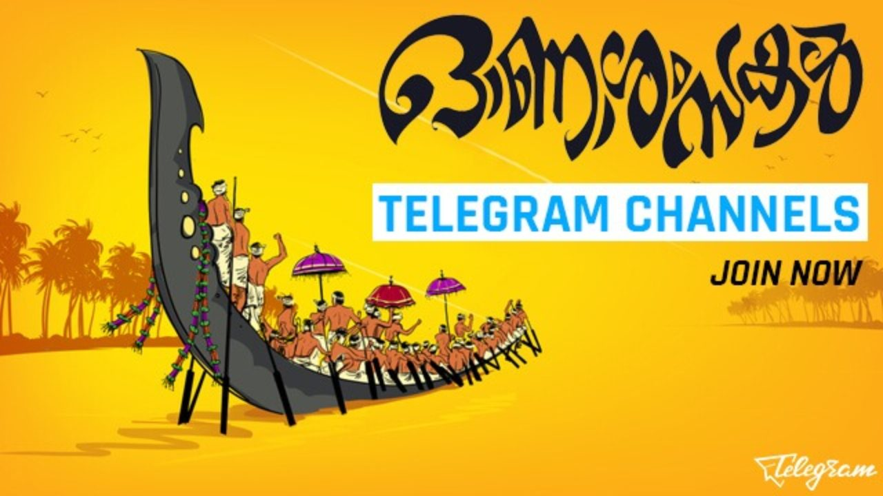 Telegram Malayalam Movie Channels for Mollywood Lovers (2019)