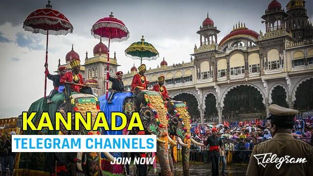 Telegram Kannada Movie Channels