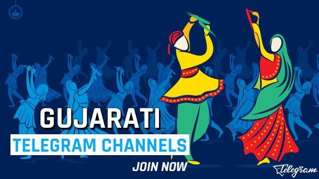 Telegram Gujarati Movie Channels Link